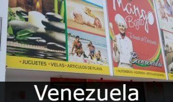 Mango Bajito Venezuela