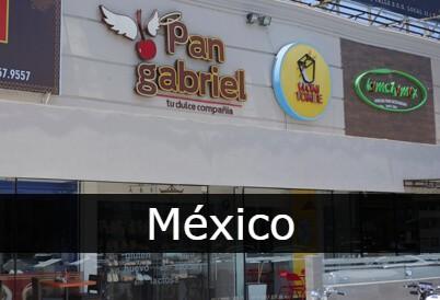 pan gabriel México