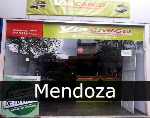 Via Cargo Mendoza